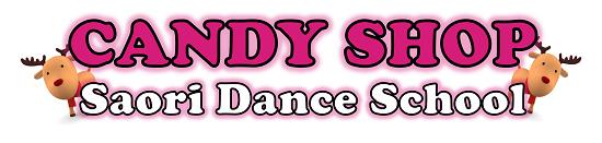 宮古島 ダンススクール CANDY SHOP Saori Dance School